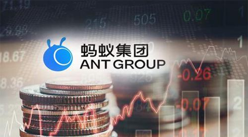 蚂蚁集团打新资金退款到账 蚂蚁集团退款到账_WWW.XUNWANGBA.COM