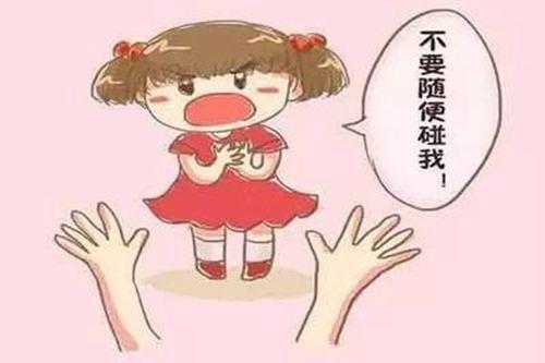 素媛案件真实女孩现状 素媛案件女孩怎么样了 素媛案女孩去世了吗_WWW.XUNWANGBA.COM