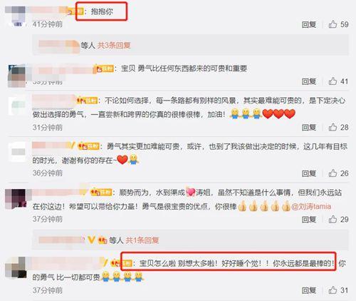刘涛无力的时候该如何是好 刘涛近期情况_WWW.XUNWANGBA.COM