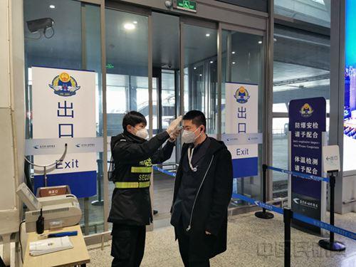美国将中国旅行指引调级 美国将中国旅行从最高第四级下调为第三级_WWW.XUNWANGBA.COM