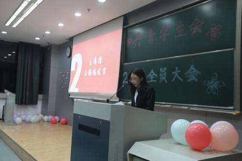 长春大学回应学生会成员爆粗口 学生会是干嘛的_WWW.XUNWANGBA.COM