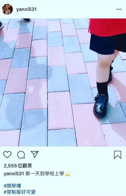 陈妍希送儿子上学 陈妍希儿子上学走出大哥步伐_WWW.XUNWANGBA.COM