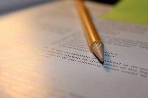 考研大纲什么时候出来 考研大纲什么时间发布 考研大纲公布内容_WWW.XUNWANGBA.COM