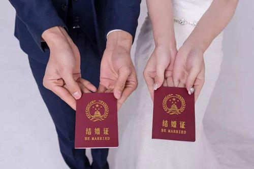 10月10日民政局上班吗 10月10日适合领证吗_WWW.XUNWANGBA.COM