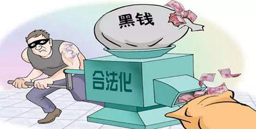 香港海关侦破史上最大洗黑钱案 香港洗钱罪量刑标准_WWW.XUNWANGBA.COM