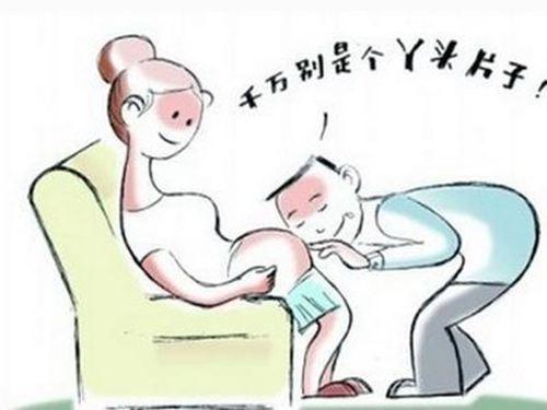 你被重男轻女伤害过吗 如何走出父母重男轻女的伤害_WWW.XUNWANGBA.COM