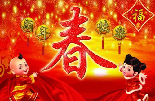 春节放假安排时间表最新 春节怎么放假 春节放假及调休安排_WWW.XUNWANGBA.COM