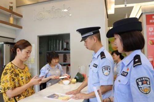 云南瑞丽要求严格边境管控 边境管控中存在的问题和不足_WWW.XUNWANGBA.COM