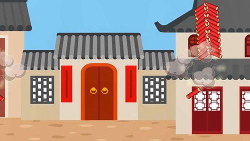 元旦节要吃什么食物 元旦节要吃什么东西_WWW.XUNWANGBA.COM