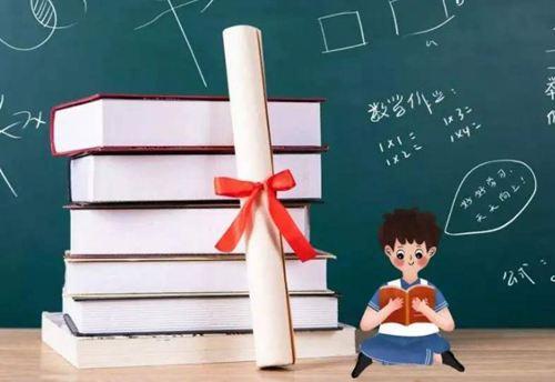 期末考试是几月几日 期末考试安排时间表 ~期末考试时间安排_WWW.XUNWANGBA.COM