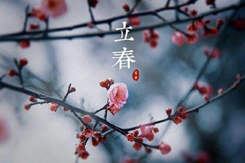 立春是农历哪一天 立春时间几点几分几秒_WWW.XUNWANGBA.COM