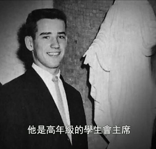 约瑟夫拜登年轻时的照片 拜登年轻时的图片 美国拜登年轻时照片_WWW.XUNWANGBA.COM