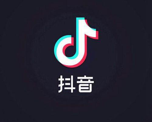 抖音为什么外国人不能直播 抖音为什么外国人不能出镜_WWW.XUNWANGBA.COM