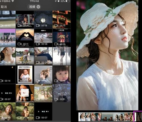 微信朋友圈怎么发长视频 微信朋友圈怎么直接发布视频_WWW.XUNWANGBA.COM