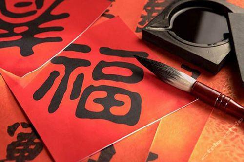 牛年春节对联18个字 牛年春节对联怎么写_WWW.XUNWANGBA.COM