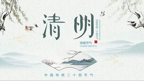 清明节气吃什么养生 清明节气吃什么食物好_WWW.XUNWANGBA.COM