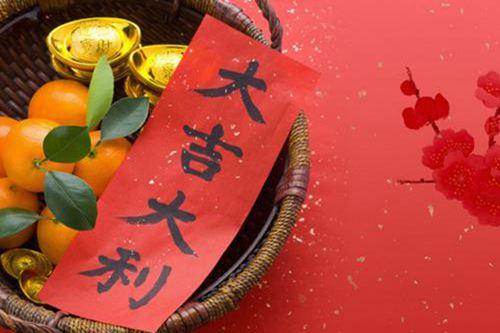 农历11月黄道吉日查询 农历11月黄道吉日有哪几天_WWW.XUNWANGBA.COM