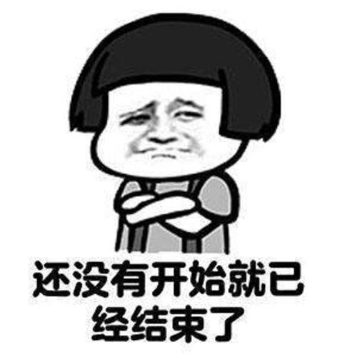 人艰不拆等词被教育部点名 人艰不拆本意 人艰不拆怎么接_WWW.XUNWANGBA.COM
