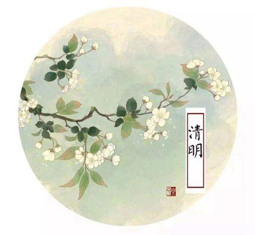 清明节气和节日的区别 清明节气和节日的特点_WWW.XUNWANGBA.COM