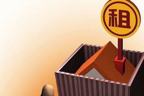 中国住房租赁人数超2亿 租赁合同纠纷最有效的处理_WWW.XUNWANGBA.COM