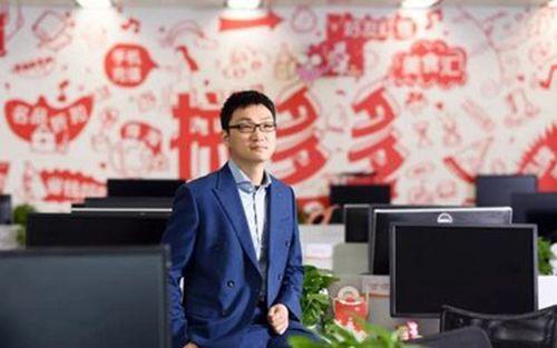 黄峥身家一夜暴涨529亿 黄峥中国首富榜第几名_WWW.XUNWANGBA.COM