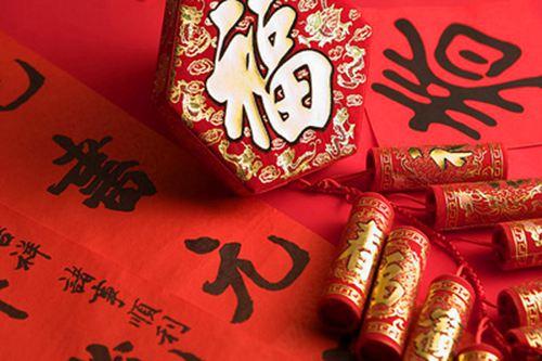 春节疫情还会爆发吗 春节疫情会结束吗 春节疫情预测_WWW.XUNWANGBA.COM