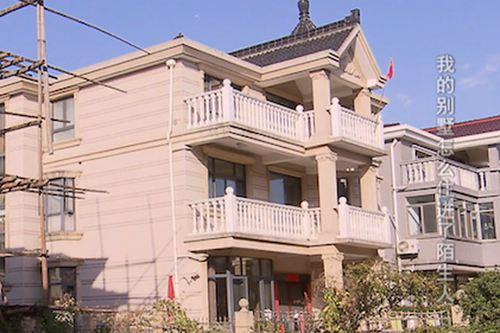 男子买下6栋别墅20年后想起 过户是什么意思?_WWW.XUNWANGBA.COM