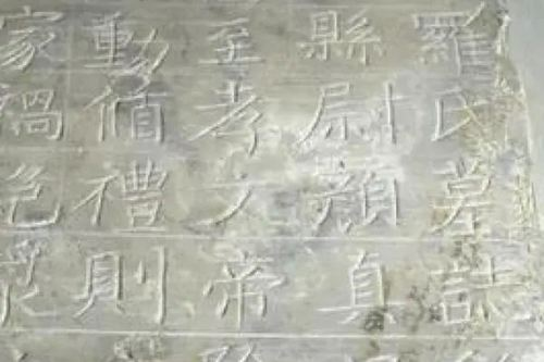 陕西考古发现颜真卿真迹 颜真卿真迹考古发现_WWW.XUNWANGBA.COM