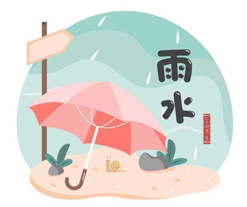 雨水节气一定下雨吗 雨水节气一般多少度_WWW.XUNWANGBA.COM