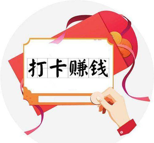 连续16天未在微信群签到被辞退 员工16天未在微信签到被辞退_WWW.XUNWANGBA.COM