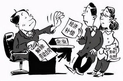 连续16天未在微信群签到被辞退 赔偿两万五公司冤不冤?_WWW.XUNWANGBA.COM