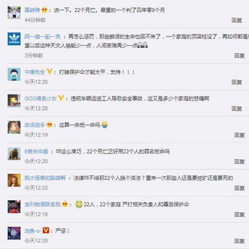 连续16天未在微信群签到被辞退 员工如何保障自己的合法权益_WWW.XUNWANGBA.COM