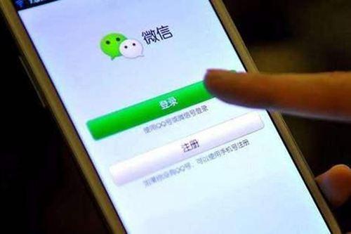 连续16天未在微信群签到被辞退 微信工作群被辞退_WWW.XUNWANGBA.COM