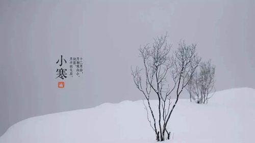 小寒是农历几月几日 小寒节气农历哪一天_WWW.XUNWANGBA.COM