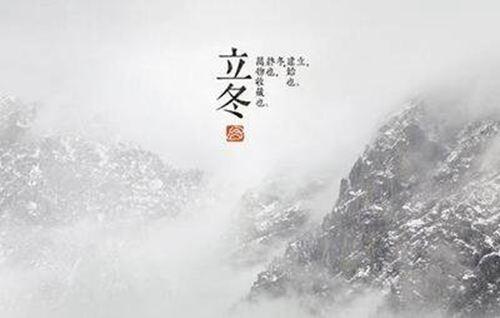 立冬节气的含义是什么 立冬是什么意思啊_WWW.XUNWANGBA.COM