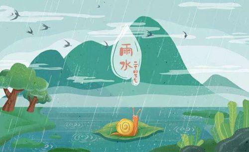 雨水节气有什么特点 雨水节气有什么特征_WWW.XUNWANGBA.COM