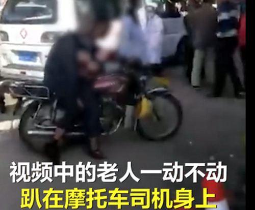 老人打摩的猝死后司机背一路 为什么老人容易猝死_WWW.XUNWANGBA.COM