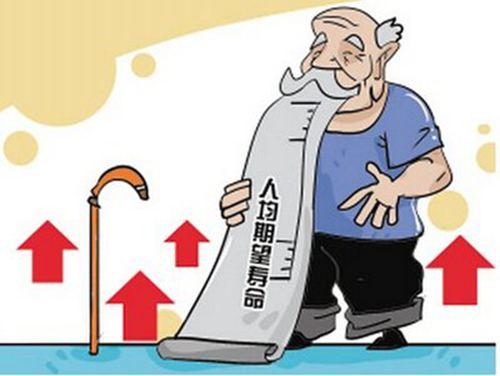 中国人均预期寿命增加近1岁 中国真实人均寿命分析_WWW.XUNWANGBA.COM