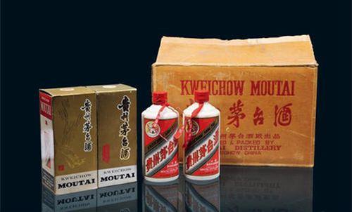 落马官员:只有我能喝15年的茅台 15年的茅台酒现在什么价_WWW.XUNWANGBA.COM