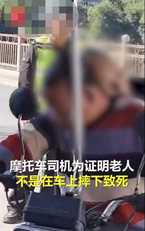 老人打摩的猝死后座司机背一路 猝死的前兆 猝死是什么原因造成的_WWW.XUNWANGBA.COM