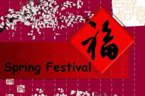 春节能正常过吗 春节能走亲访友吗 春节能串门吗 春节能聚餐吗_WWW.XUNWANGBA.COM