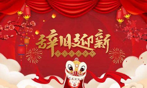 春节还会有疫情吗 春节还会被关在家吗 春节还会封城吗_WWW.XUNWANGBA.COM