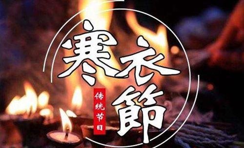 十月一上坟是哪一天 十月一上坟是提前还是推后好 十月一上坟有什么讲究_WWW.XUNWANGBA.COM