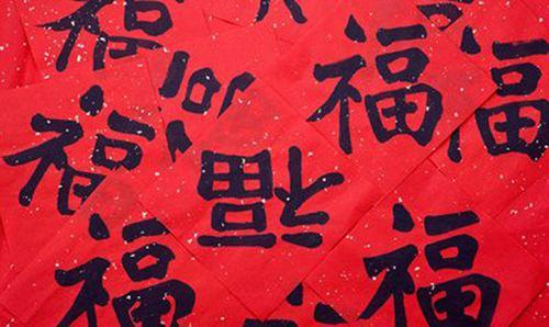 春节的由来和传说故事 春节的由来和风俗简介_WWW.XUNWANGBA.COM