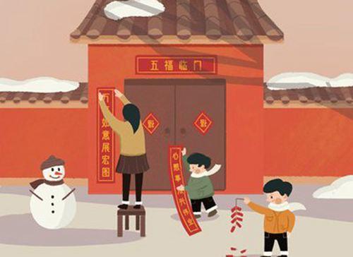 春节对联大全 春节对联有哪些句子_WWW.XUNWANGBA.COM