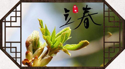 立春有什么特点 立春有关的知识_WWW.XUNWANGBA.COM