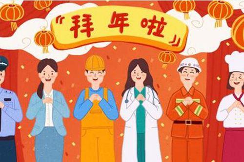 春节能聚餐吗,春节能正常过吗,春节能旅游吗_WWW.XUNWANGBA.COM