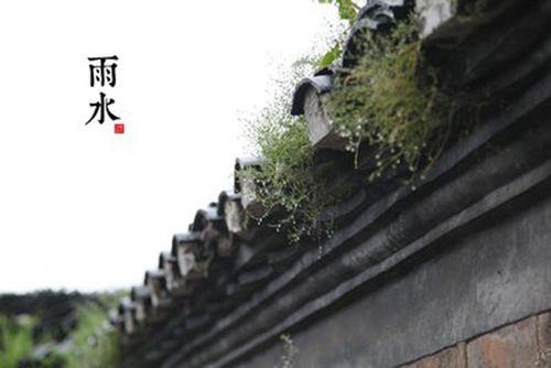 雨水节气的优美诗词 关于雨水节气的诗_WWW.XUNWANGBA.COM