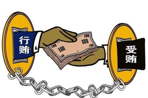 公安局长收受名酒找餐厅代卖 警察到底贪不贪_WWW.XUNWANGBA.COM