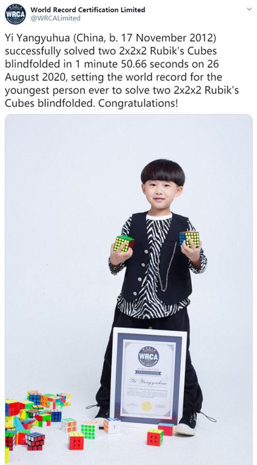 易烊千玺弟弟创魔方世界纪录 易烊千玺弟弟多大了_WWW.XUNWANGBA.COM